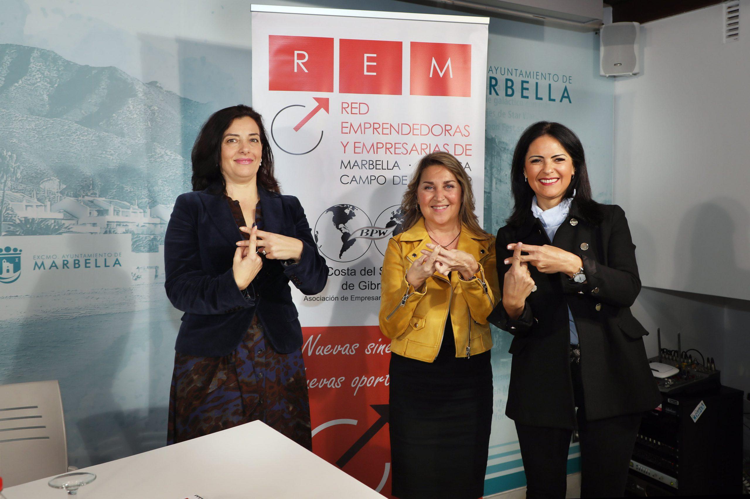 El Ayuntamiento colabora de nuevo con la asociación REM