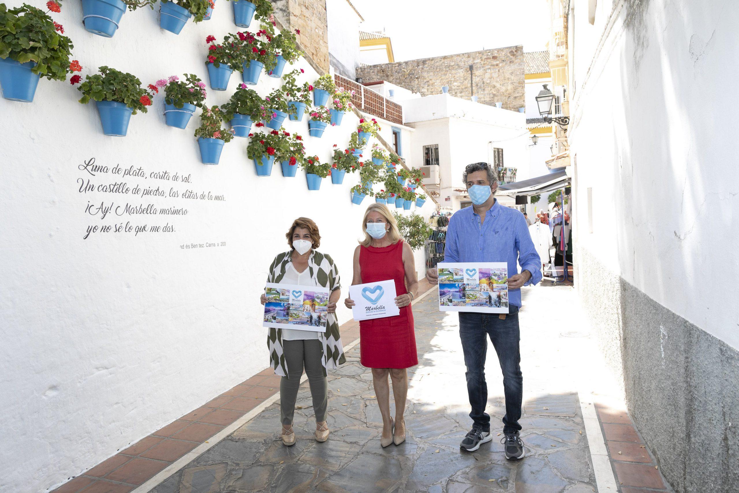 El Ayuntamiento ha puesto en marcha la campaña 'Marbella, disfruta la excelencia'