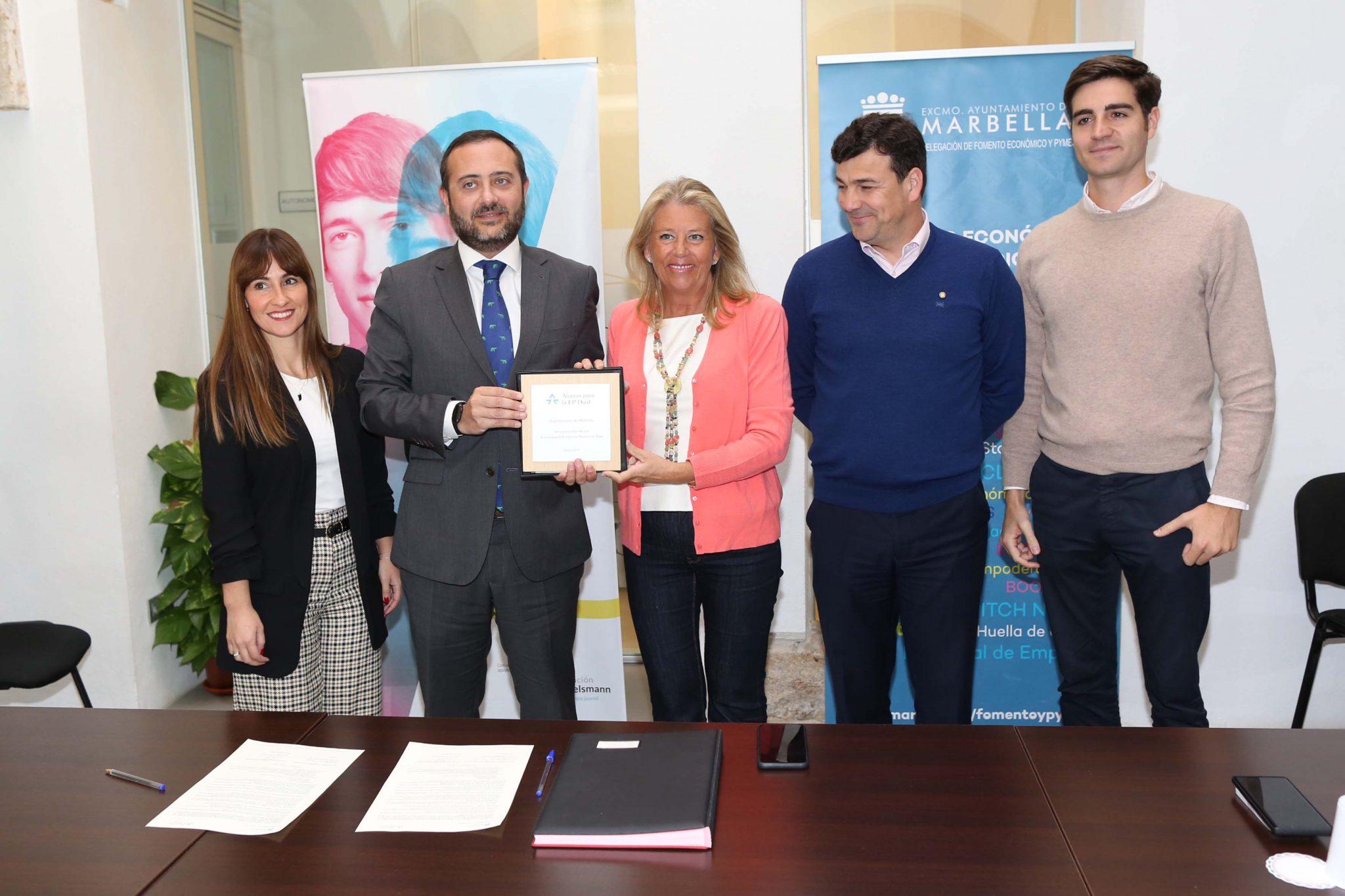 El Ayuntamiento se suma a la Alianza para la Formación Profesional FP Dual